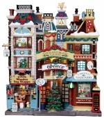 Фасад Рождественская улица, 27*24*7,4 см арт. o-05104