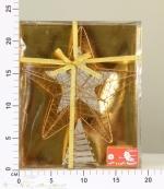 Макушка звезда на ёлку 18*21*5см (золото)