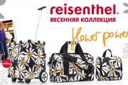 Flower power: Весеннее обновление от Reisenthel!
